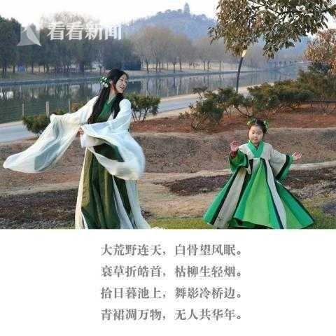 上海公务员实力宠女儿 6年做60件唯美汉服