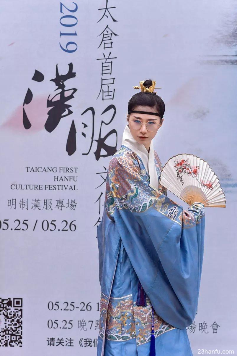 【汉服活动】#礼乐中华,盛世娄东#——首届太仓汉服文化节,品味汉文化之美!