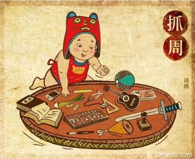 小孩抓周习俗,最常用的物品清单,全了!