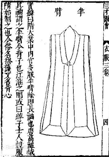 明制汉服的穿法,女装明制汉服不完全穿搭指南